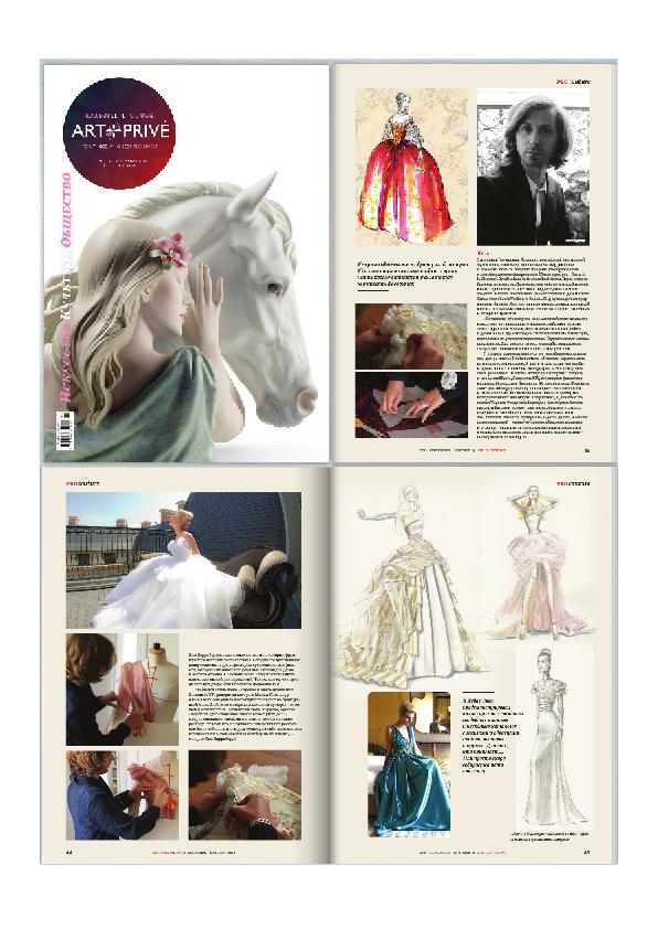 luc-darribere-createur-parution-presse-art-magazine